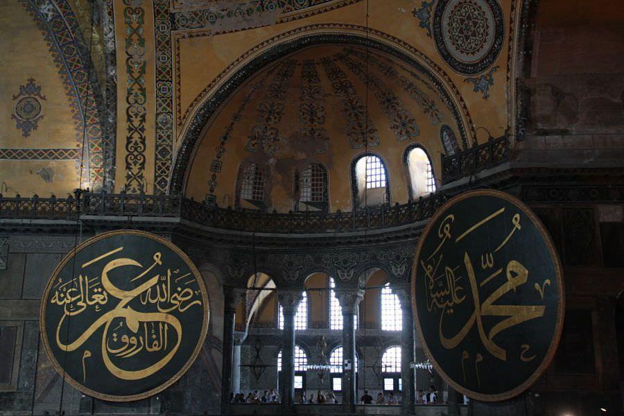 Interior Mezquita Museo Santa Sofia