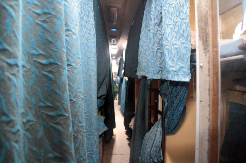 Compartimentos en la clase 3AC de India
