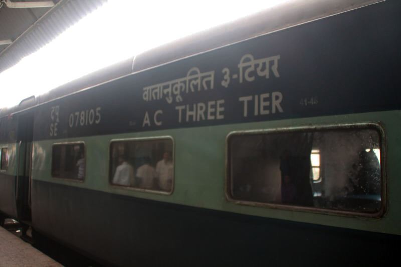 Clase AC del tren de India