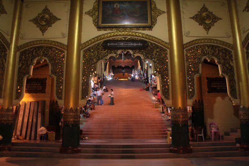 Entrada a la Pagoda