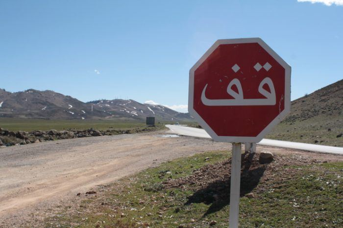 Marruecos en mayo