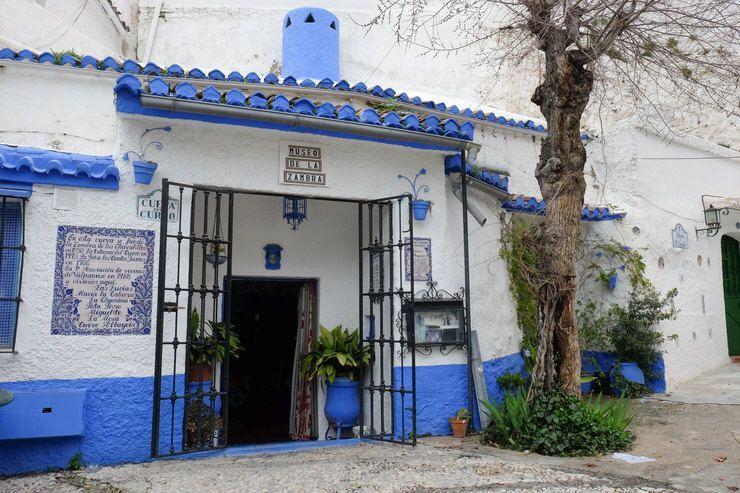 Museo de la Zambra