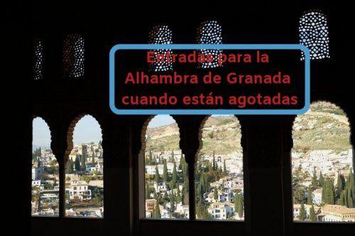 Donde comprar entradas para la Alhambra de Granada cuando están agotadas
