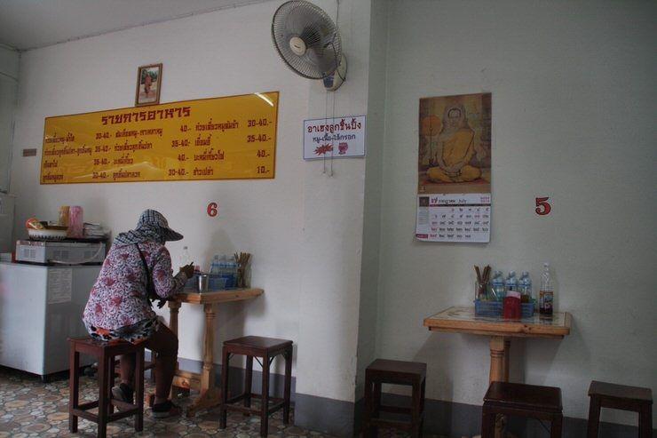restaurante barato