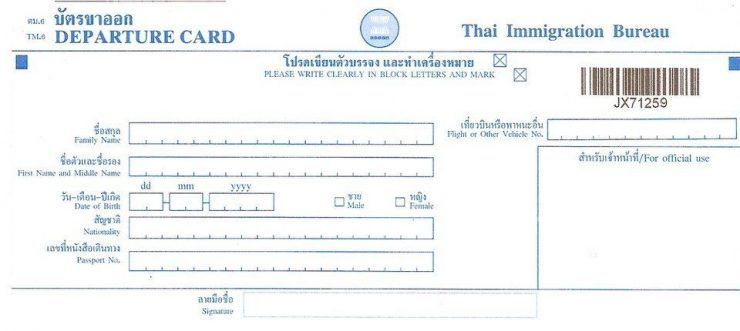 formulario de migración pasa Visa On-Arrival