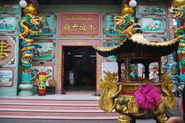 templo chino Wat Ketkaram