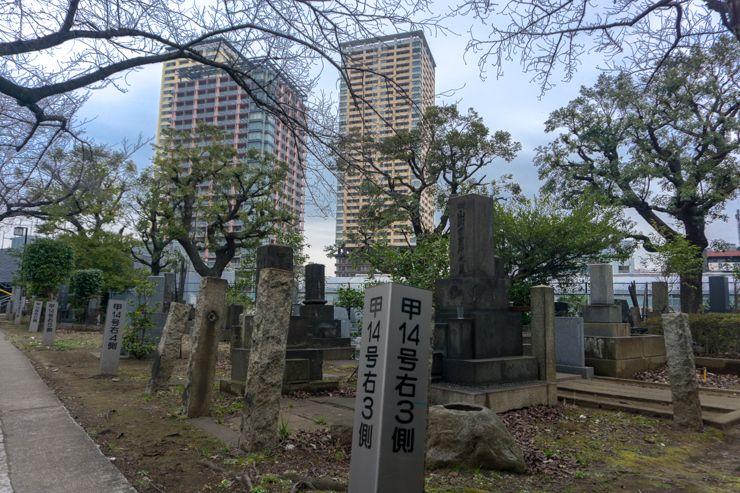 Cementerio de Yanaka-reien