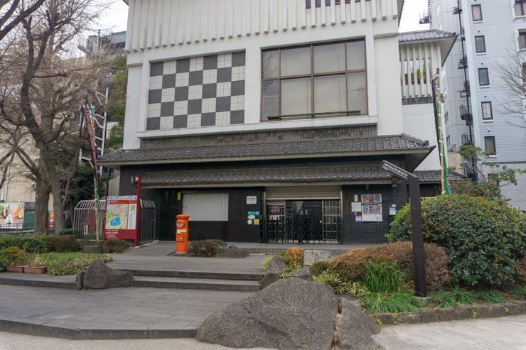Museo Shitamachi