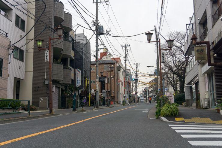 Barrio de Tokio
