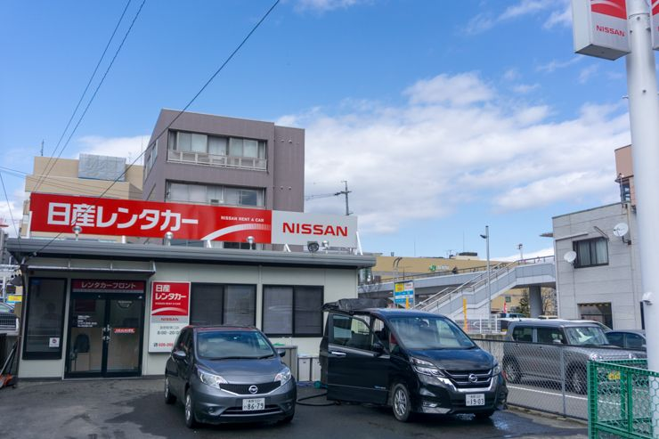 alquilar coche Alpes Japoneses