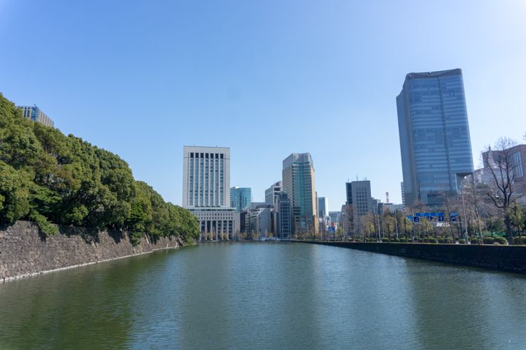 Parque de Kitanomaru