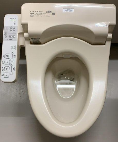 cosas raras que hacer en Japón