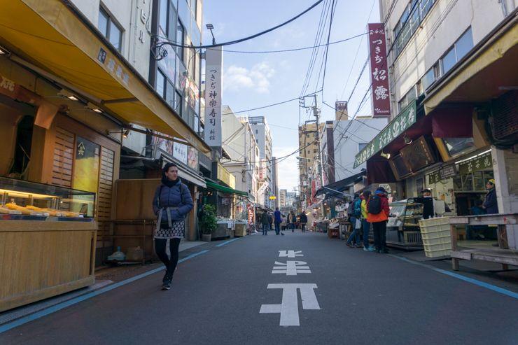Mercado de Tsukij de Ginza