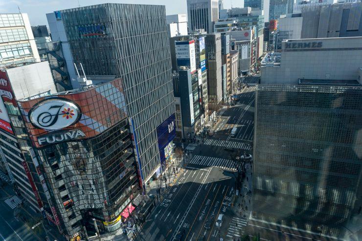 rascacielos de Ginza
